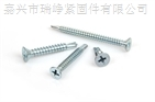 Flat head self-drilling screw